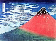 Katsushika Hokusai Mount Fuji In Clear Weather canvas prints