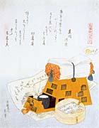 Katsushika Hokusai A Pillow and a Drawing of a Good Luck Ship (A New Year's Custom)