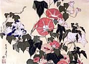 Katsushika Hokusai Morning Glories and Tree Frog