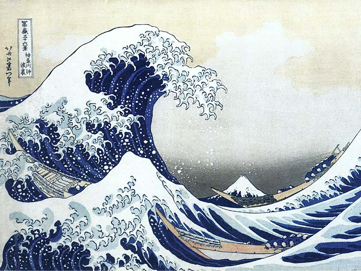 Katsushika Hokusai The Great Wave at Kanagawa stretched canvas art print