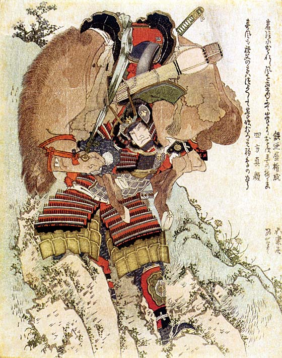 Katsushika Hokusai The Warrior Hatakeyama Shigetada Carrying his Horse Down the Hill after it had been Injured stretched canvas art print