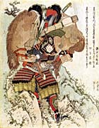 Katsushika Hokusai The Warrior Hatakeyama Shigetada Carrying his Horse Down the Hill after it had been Injured