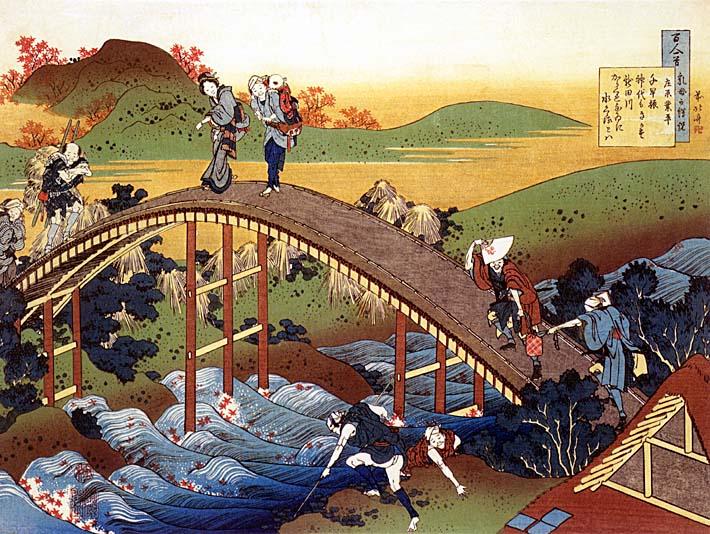 Katsushika Hokusai Travelers on the Bridge near the Ono Waterfall on the Kisokaido Road stretched canvas art print