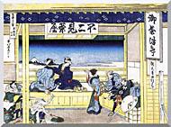 Katsushika Hokusai People Admiring Mount Fuji From A Tearoom At Yoshida stretched canvas art