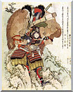 Katsushika Hokusai The Warrior Hatakeyama Shigetada Carrying His Horse Down The Hill After It Had Been Injured stretched canvas art