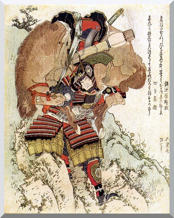 Katsushika Hokusai The Warrior Hatakeyama Shigetada Carrying his Horse Down the Hill after it had been Injured stretched canvas art print