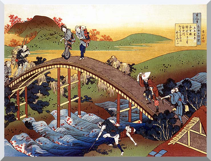 Katsushika Hokusai Travelers on the Bridge near the Ono Waterfall on the Kisokaido Road stretched canvas art print
