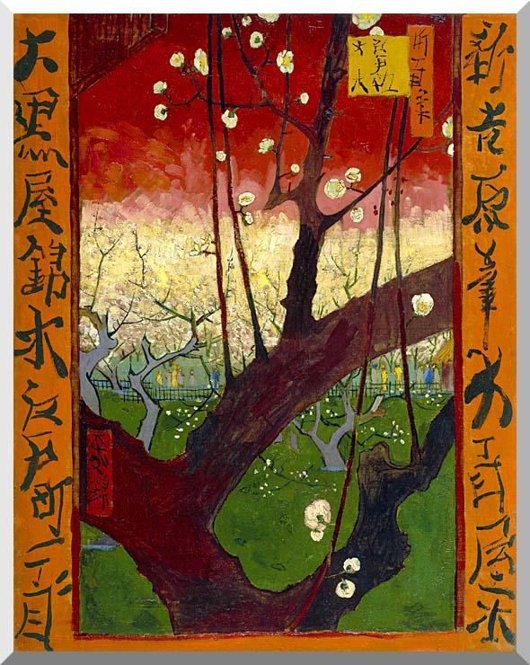 Vincent van Gogh Flowering Plum Tree stretched canvas art print