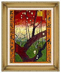 Vincent Van Gogh Flowering Plum Tree canvas with gallery gold wood frame