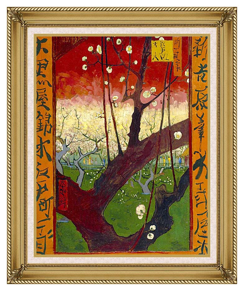 Vincent van Gogh Flowering Plum Tree with Gallery Gold Frame w/Liner
