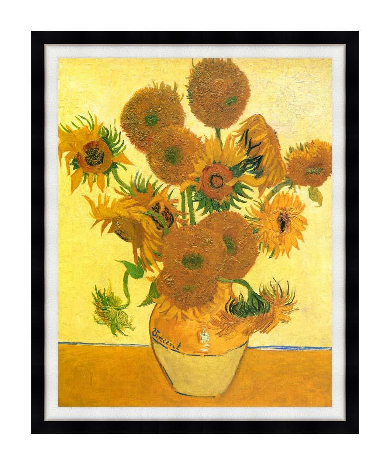 Vincent van Gogh Still Life: Vase with Fourteen Sunflowers with Modern Black Frame