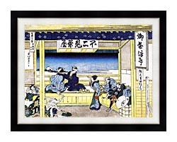 Katsushika Hokusai People Admiring Mount Fuji From A Tearoom At Yoshida canvas with modern black frame