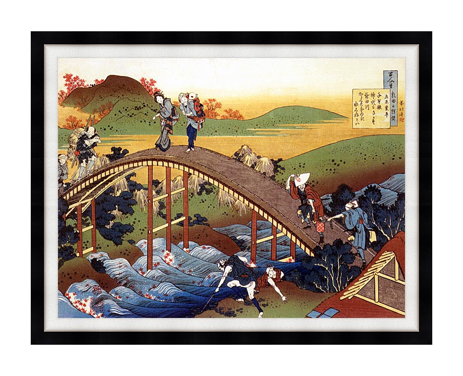Katsushika Hokusai Travelers on the Bridge near the Ono Waterfall on the Kisokaido Road with Modern Black Frame