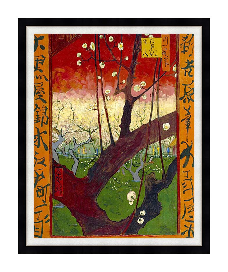 Vincent van Gogh Flowering Plum Tree with Modern Black Frame