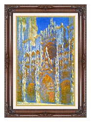 Claude Monet Rouen Cathedral Sunlight Effect canvas with dark regal wood frame