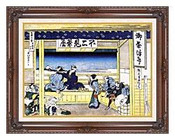 Katsushika Hokusai People Admiring Mount Fuji From A Tearoom At Yoshida canvas with dark regal wood frame