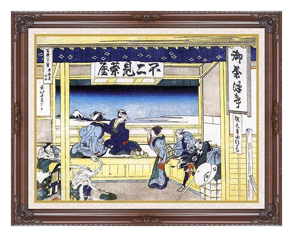 Katsushika Hokusai People Admiring Mount Fuji from a Tearoom at Yoshida with Dark Regal Frame w/Liner