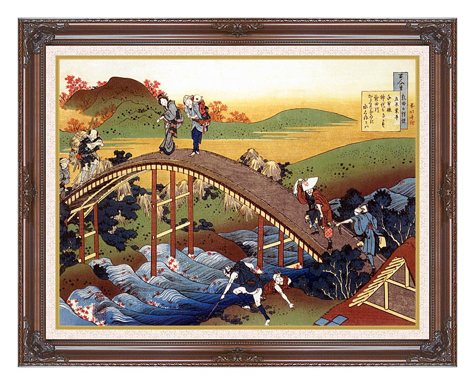 Katsushika Hokusai Travelers on the Bridge near the Ono Waterfall on the Kisokaido Road with Dark Regal Frame w/Liner
