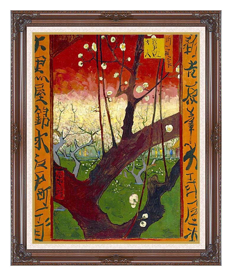 Vincent van Gogh Flowering Plum Tree with Dark Regal Frame w/Liner