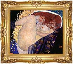 Gustav Klimt Danae canvas with Majestic Gold frame