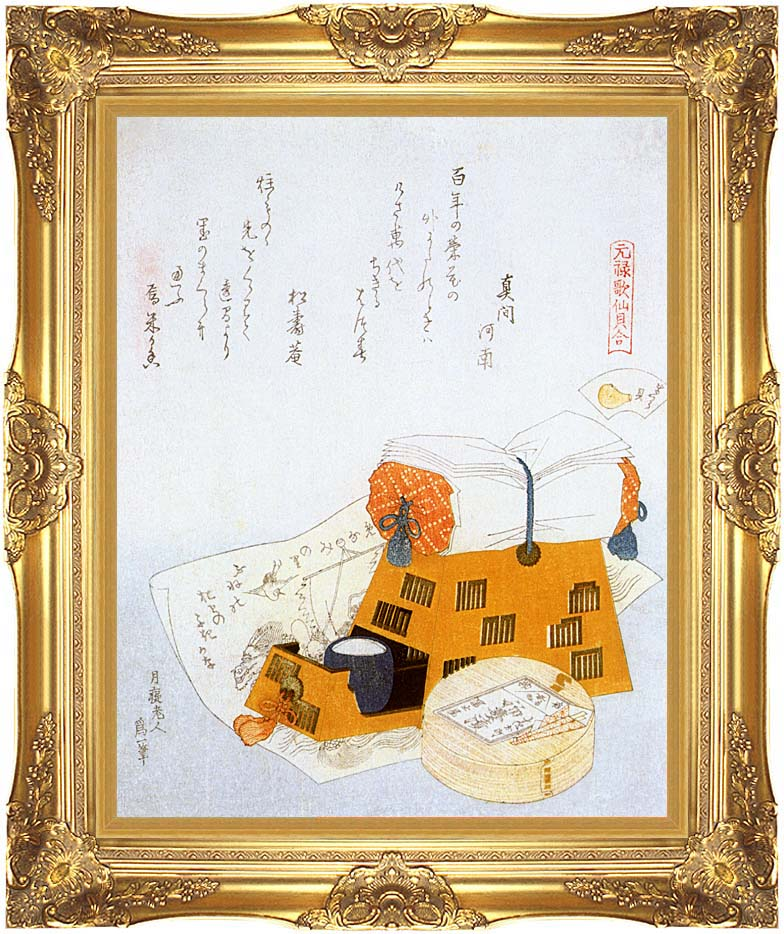 Katsushika Hokusai A Pillow and a Drawing of a Good Luck Ship (A New Year's Custom) with Majestic Gold Frame