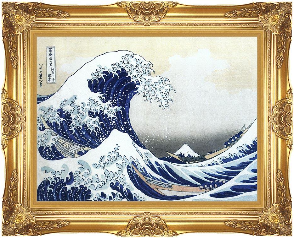 Katsushika Hokusai The Great Wave at Kanagawa with Majestic Gold Frame