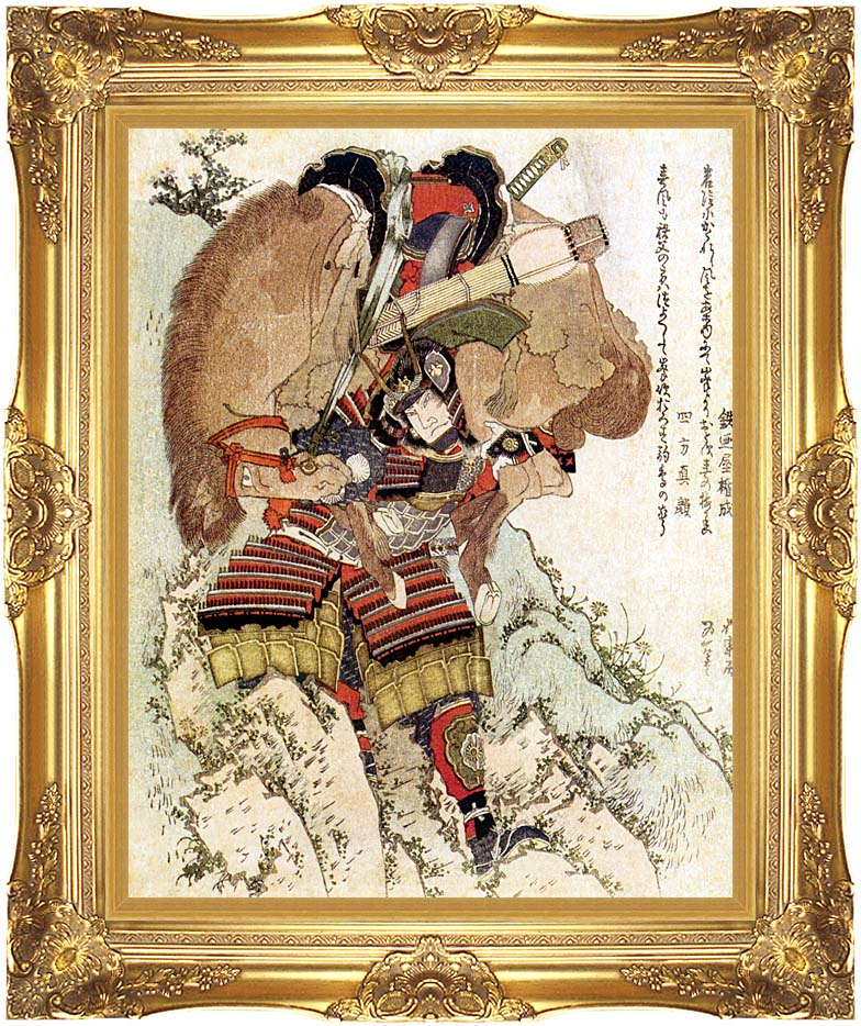 Katsushika Hokusai The Warrior Hatakeyama Shigetada Carrying his Horse Down the Hill after it had been Injured with Majestic Gold Frame