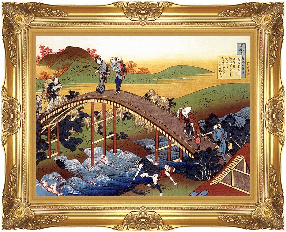 Katsushika Hokusai Travelers on the Bridge near the Ono Waterfall on the Kisokaido Road with Majestic Gold Frame