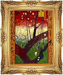 Vincent Van Gogh Flowering Plum Tree canvas with Majestic Gold frame