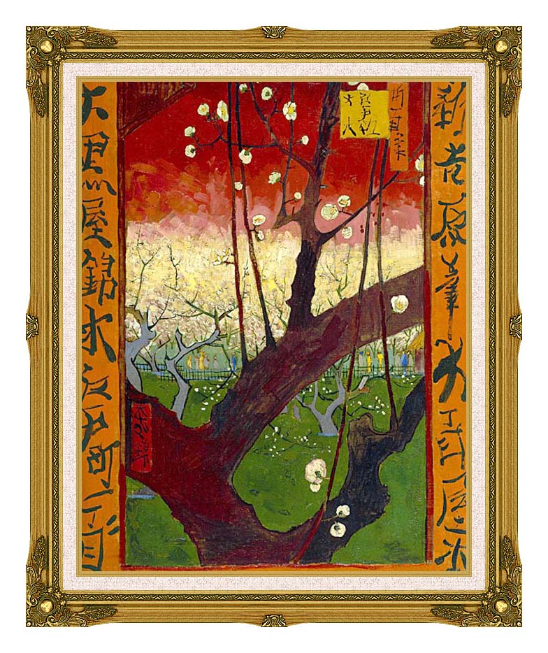 Vincent van Gogh Flowering Plum Tree with Museum Ornate Frame w/Liner